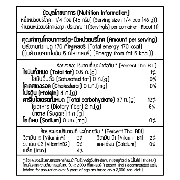 Rice Plus Quinoa Jasmine Rice Blend with Buckwheat Nutrition Facts