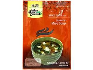 Picture of Japanese Miso Soup