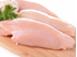 Picture of Halal Chicken Breast Fillet